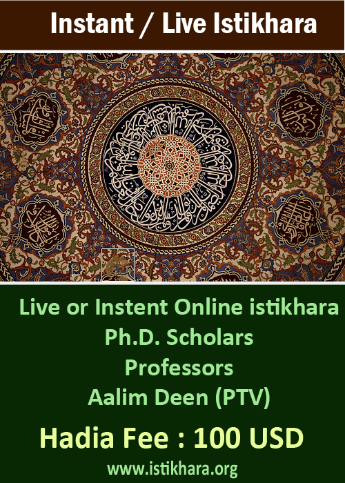 Online isitkhara services